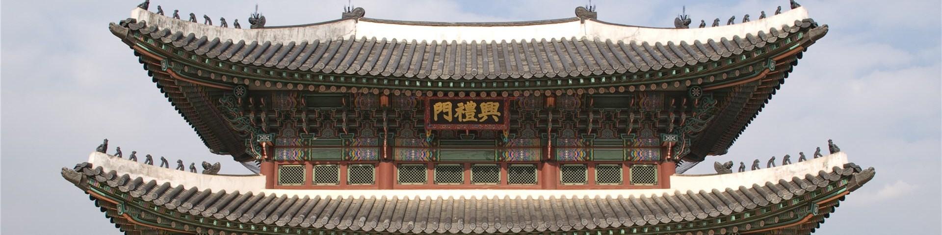 ทัศนศึกษาท่องเที่ยวในจีน